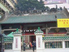 香港島について、まず向かったのが、文武廟。 香港島最古のお寺?らしいです。