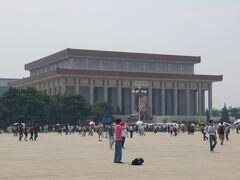 毛主席記念堂。