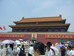 天安門。 毛沢東の肖像があります。  こちらを通り、故宮へ向かいます。