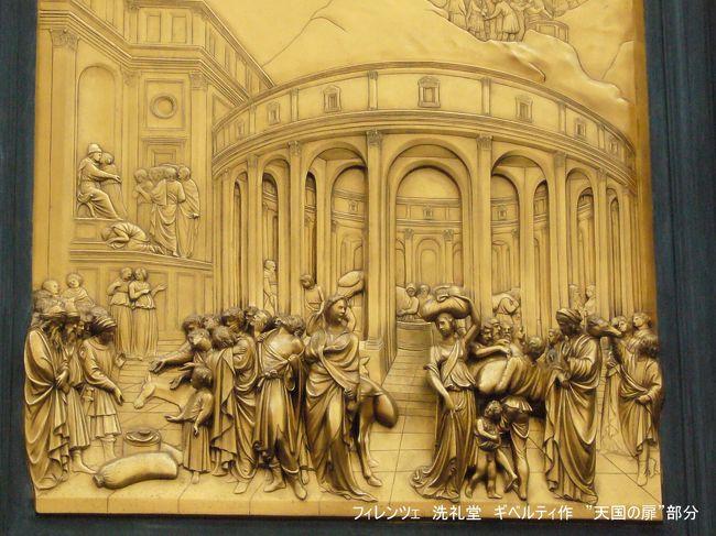 建築学を超越した「聖ヨゼフの螺旋階段 ...
