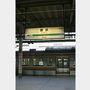 6時50分 東京駅出発  今日の目的「身延線」は 山梨県・甲府駅と 静岡県・富士駅を南北に結ぶ路線。  東京からのルートはざっくり言うなら 新宿から中央線経由で甲府へ向かうのと 東京から東海道線経由で富士へ向かう 2種類のルートがあります。