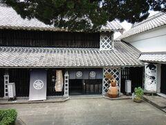 松崎町に来ました。 古き良き明治の街並みをのこす、漆喰となまこ壁が印象的な町です。  明治商家 中瀬邸 見学できます。 街中ですが、駐車場があり散策の拠点としてちょうどいいです。