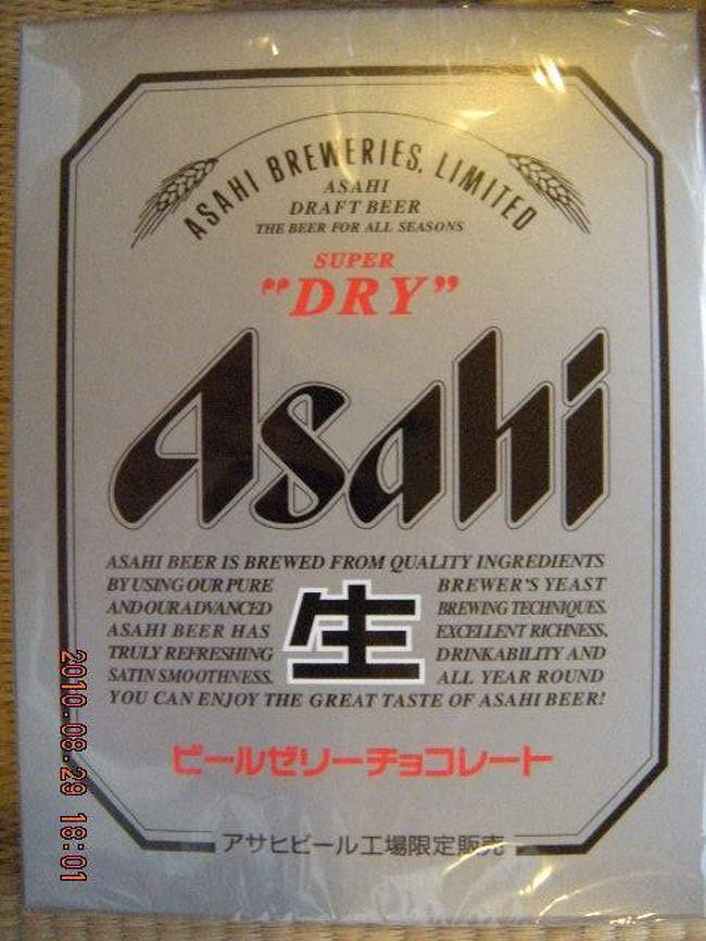 ビール工場見学!関西のおすすめ3選!生ビールの美味 …
