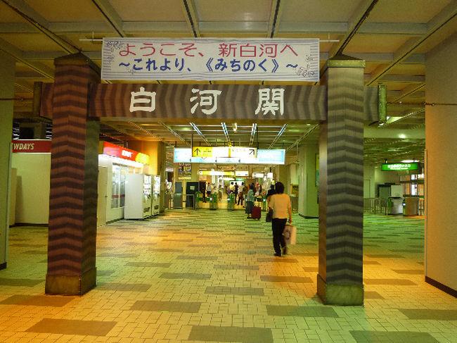【東京⇔軽井沢】最強に安い!新幹線の予約と格安 …