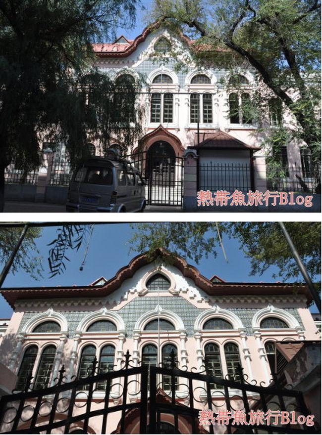 『ハルビン歴史建築探訪7★ソフィスカヤ寺院とユダヤ人居住区 ...