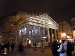神殿がきれいになったと思ったら、パンテオンが修復中。