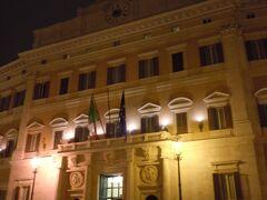 あら、モンテチトリオ宮に電気ついてる。  今は、イタリア下院。 ベルルスコーニさんの不信任とかで今揺れてるから、残業?
