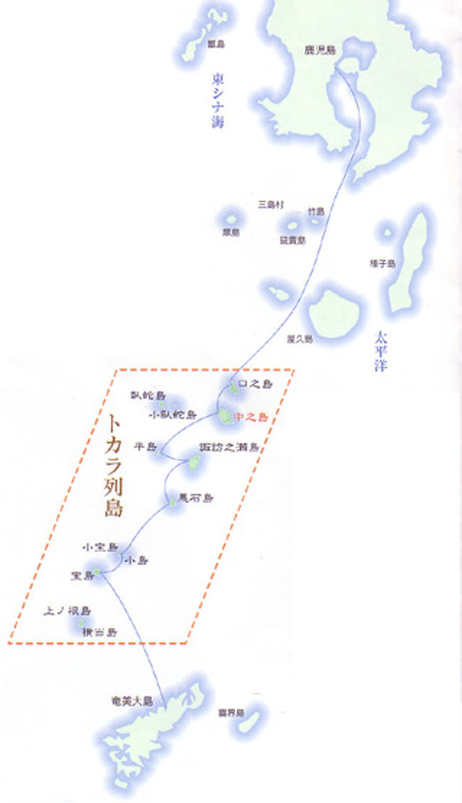 『トカラ列島 小宝島』トカラ列島(鹿児島県)の旅行記・ブログ ...