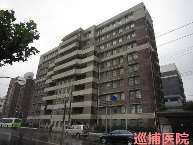 上海★旧ユダヤ人居住区1★多くの難民を救った日本人の存在を知った「ユダヤ人難民記念館」