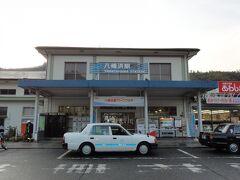 四国へは大分県臼杵からフェリーで八幡浜港に上陸、港からバスですぐ、予讃線八幡浜駅に到着