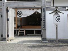 「松前藩屋敷」に到着。 施設名は「藩屋敷」といっても藩屋敷のみならず当時の街並みがそのまま再現されている。