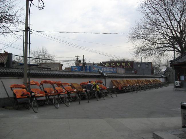 天津そして北京(2007年春・後編...