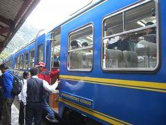 9時15分。アグアスカリエンテス駅に到着