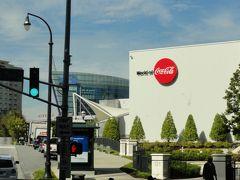 街中にコカコーラの本社があります