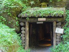 入場料を払い、9:00オープンの1番のりで、いよいよ銀山坑道の龍源寺間歩に入る