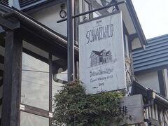 盛岡に向かう途中、大鰐のデザートレストラン「シュバルツバルト」へ。イギリス風のおしゃれな建物のカフェです。