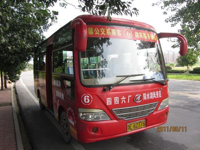 二日目の朝<br />ホテルの前からの市内バス(1元)に乗って、城西長距離バス駅に向かいました。<br />市内には、このような市内バスを沢山走っています。<br />地名さえ判れば 安くて便利です。