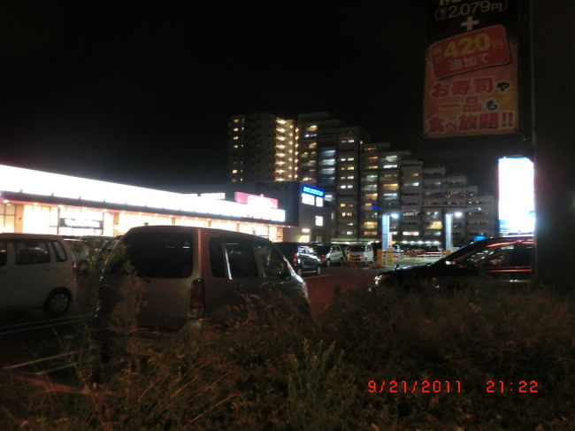 延吉・琿春・図們・龍井を訪ねる:11日目