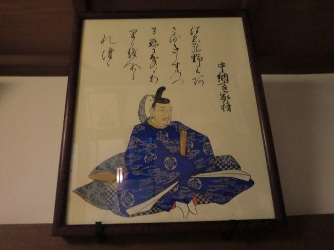 【京都】 青蓮院門跡の青いライトアップ(2ページ)