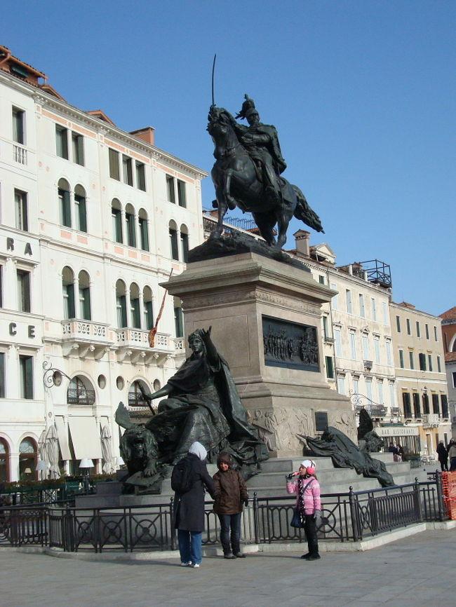 イタリアで観光&バードウォッチ...