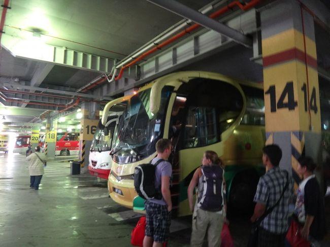 20120321 クアラルンプールに戻...