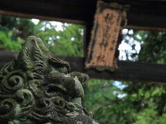 10:30 穂高神社  安曇族の祖神、穂高見神を祀った神社で「日本アルプスの総鎮守」と呼ばれています。  拝観無料 駐車場無料