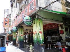 バスで移動。昼食へ。  地元の台湾料理店「好記」さんにて。  ローカルのお客さんで店内いっぱい。 ガイドさんにつれられて席に着く。 出されるものを食べる。