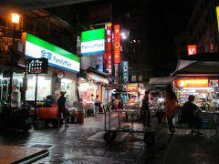 雙城街夜市 丸林魯肉飯に行ったが閉店した直後、仕方なくこの辺でメシを食う