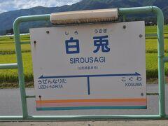 1989年に開業した新しい駅です。