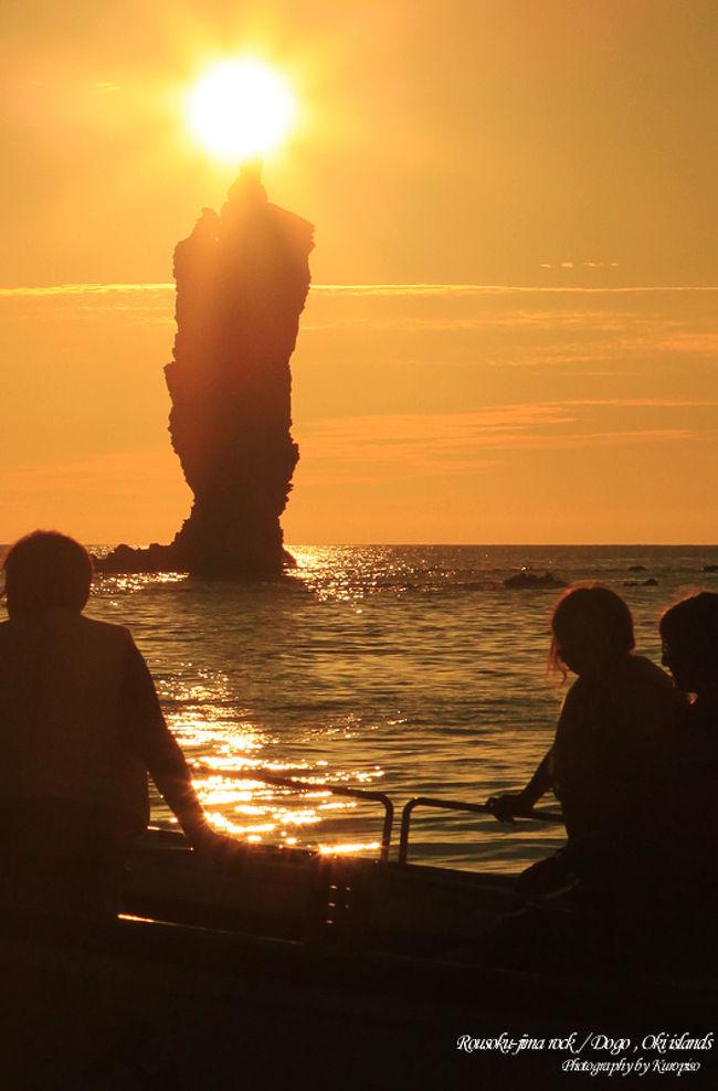 ローソク岩な旅(笑)の隠岐の島...