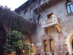 ヴェローナ ジュリエットの家