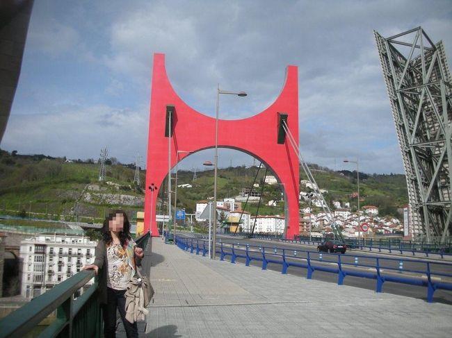 ビルバオ_Bilbao 文化産業を中心...