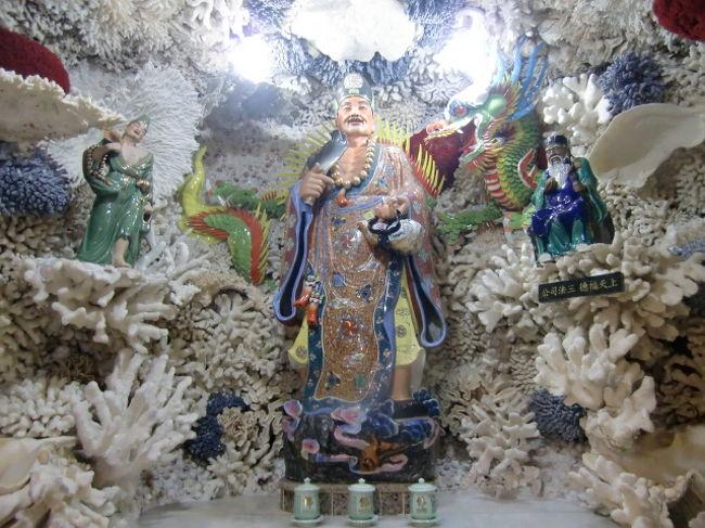 富福頂山寺 (貝殼廟)