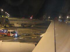 アタテュルク国際空港 (IST)