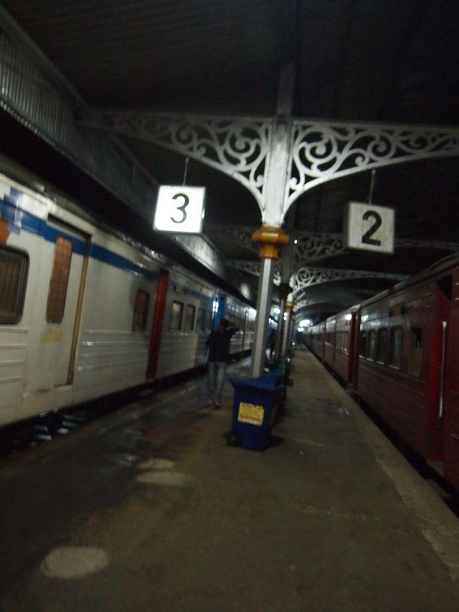 輝く笑顔の国 スリランカ ひとり旅 (8) スリランカ鉄道で「鉄子」体験