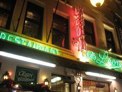 やって来たのはホテルから徒歩すぐの、ムール貝の名店「シェ・レオン」