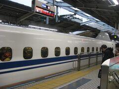 16時過ぎに新大阪駅に到着。在来線に乗り換え我が家を目指します。