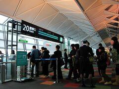 今回は大韓航空で、仁川空港から乗継をしてシュムリアップへ。 お値打ちだったので韓国経由便を利用したけど、2012年の旅全て(今回・GW・夏休み)で仁川空港に立ち寄ることになるとは。