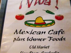 """夫のリクエストでやって来たのは、2日目の夜にも行ったメキシコ料理店""""Viva Restaurant""""。"""