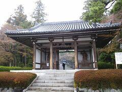 一つ目の山、天覧山の麓にある能仁寺。  曹洞宗のお寺です。