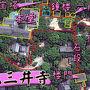 桜満開の紀三井寺