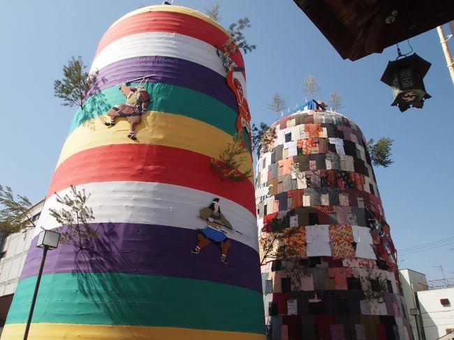 姫路、二十年に一度の三ツ山大祭と、満開のお城の桜
