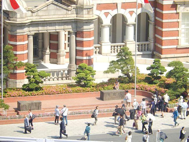 新丸の内ビル7階テラスから東京駅丸の内駅舎を眺める