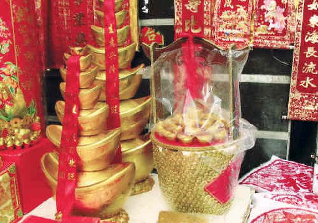 『上海の福民路・お正月用品・2011年』上海(中国)の旅行記 ...