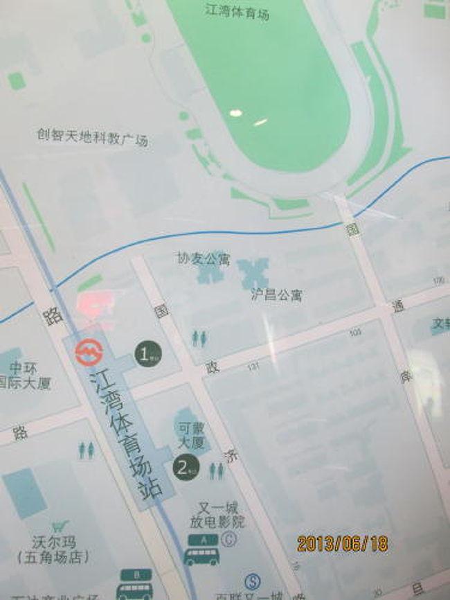大上海の江湾体育場』上海(中国)...