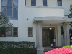 """""""横浜市イギリス館""""(旧英国総領事公邸) 昭和12年(1937)の建物。 二階建て、地下1階。  見学は無料です。 (募金箱は各建物に置いてあります)"""