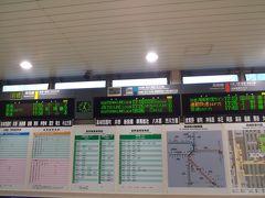高崎駅の電光表示板。  神奈川の国府津あり、上野あり、栃木の小山あり、なんか違和感がある。