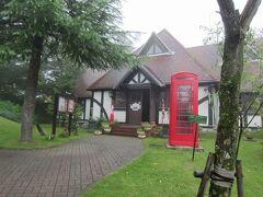 目指すお店はこちら。 ティールーム「アスコット」でのアフタヌーンティー! 赤い電話ボックスが目印。