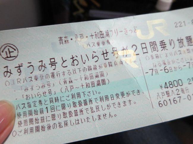 ☆星野リゾートモニター当選記念☆...