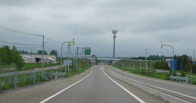 北海道東旅行9-帯広空港へ,幸福...